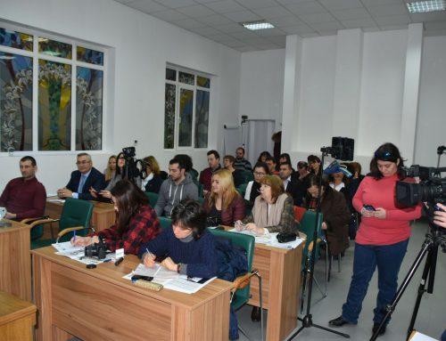 Пресконференция за начало на проекта